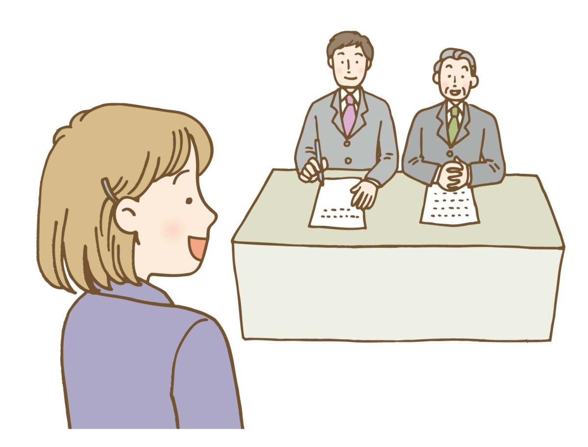 教員採用試験の面接